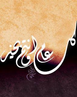 كل عام وانتم بخير 2021 صور معايدة بكل المناسبات 1442 Flower Background Wallpaper Eid Cards Flower Backgrounds