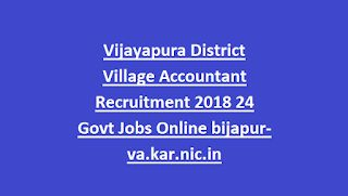 Mysore District Village Accountant Recruitment 2019 70 Govt