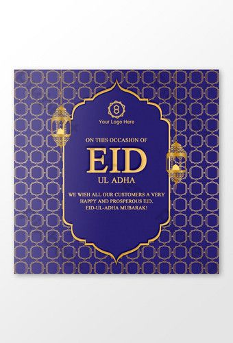 Stylish Eid Ul Adha Wish Business Facebook Post Psd Free Download Pikbest Eid Ul Adha Facebook Post Template Poster Template Design