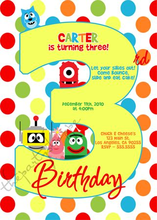 17 best images about yo gabba gabba on pinterest | birthday party, Wedding invitations