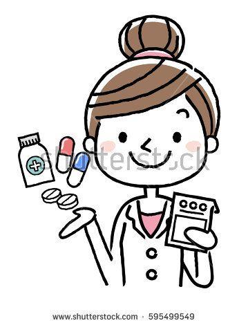 Pharmacist Pharmacy Art Pharmacist Medical Wallpaper