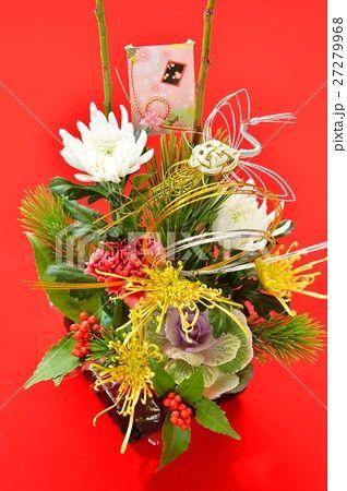 最高の壁紙 最も検索された お正月 花 イラスト 花 イラスト 花の飾り お正月