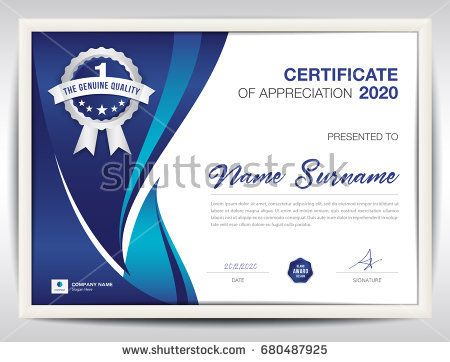 certificate template vector illustration, diploma layout in a4 - certificate of appreciation
