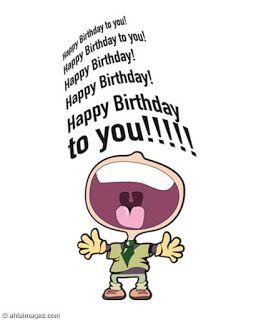 صور عيد ميلاد 2021 أجمل تهنئة عيد ميلاد سنة حلوة ياجميل Happy Birthday Quotes For Friends Happy Birthday Messages Happy Birthday Wishes Cards