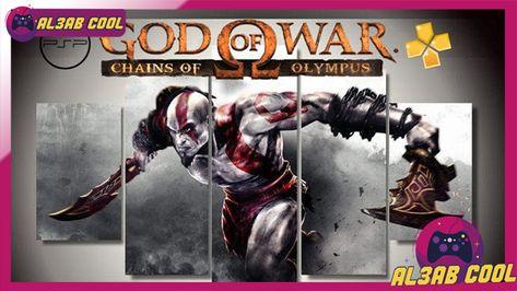 تتحميل لعبة God Of War Chains Of Olympus مضغوطة للاندرويد Psp بحجم صغير God Of War War Olympus