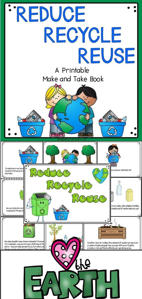 Earth Day Reduce, Recycle, and Reuse | TpT Social Studies Lessons ...