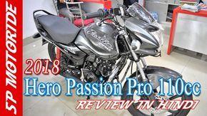 Pin By Shivansh On Hero Passion Pro In 2020 Bike Reviews Hero