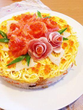 誕生日やお節句に♡お花たっぷり寿司ケーキ