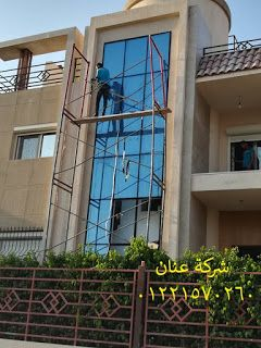 كلادينج واجهات زجاجية ستراكشر 01221570260 ما هو كرتن وول وماهى مكوناته Cladding Curtain Wall Wall