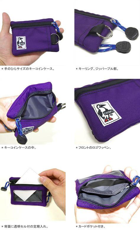 public   Rakuten Global Market: Chums /CHUMS eco key coin purse card case card put the purse Cordura nylon ECO KEY COIN CASE CORDURA Nylon CH60-0856