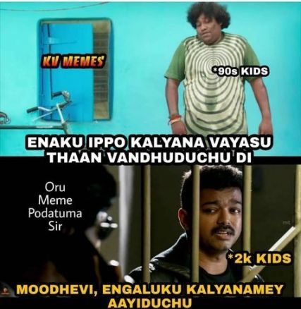 16 Ideas Funny Memes About School In Tamil Tamil Funny Memes Funny Boyfriend Memes Comedy Memes