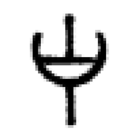 Image Of The Acetic Acidvinegar Alternate 1 Symbols