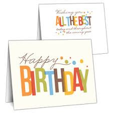 foldable birthday card