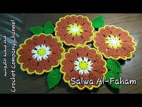 مفرش كروشيه وحدات سهل وبسيط ورقيق How To Crochet Easy Doily Youtube Crochet Doilies Crochet Blanket Crochet