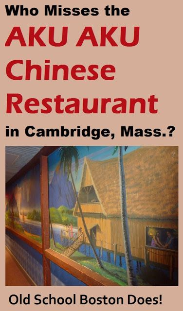 Who Remembers The Aku Aku Chinese Restaurant In Cambridge Mass If So Check Out These Memories Of This Gone But Not Forgot Cambridge Chinese Restaurant Mass
