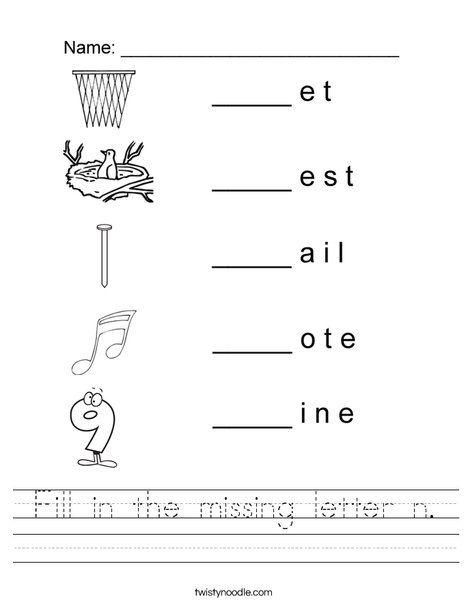 Fill In The Missing Letter N Worksheet Twisty Noodle Kindergarten Worksheets Letter Worksheets Letter N Worksheet Missing alphabet letters worksheet