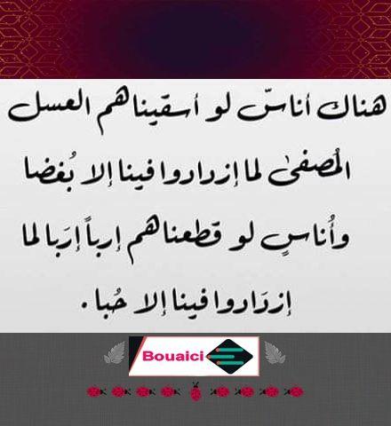 هناك أشخاص Arabic Calligraphy Ees Calligraphy