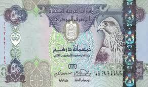 سعر الدرهم Trucial States Fujairah Ajman