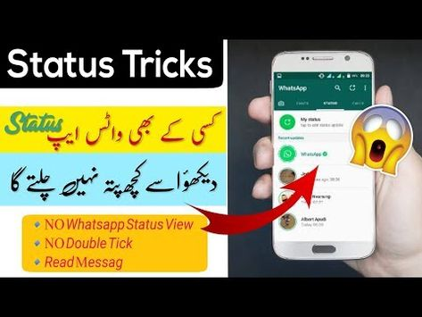 How To View Whatsapp Status Without Letting Them Know See