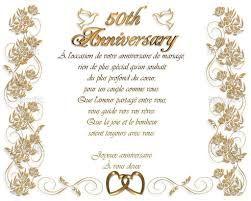 carte felicitation 50 ans de mariage