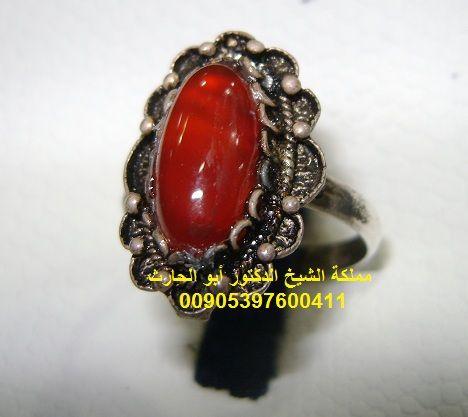الخواتم الروحانية الصحيحة Gemstone Rings Gemstones Jewelry