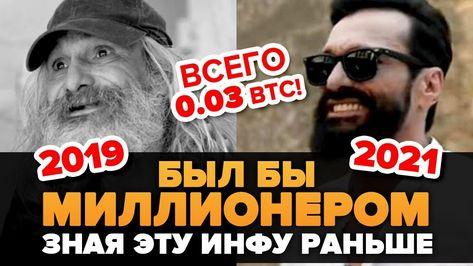 primedice bitcoin bitcoin la dkk
