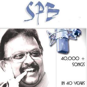 8tracks Radio 80 S Tamil Songs S P B Ilaiyaraaja 10 Songs Free And Music Playlist In 2020 80s Songs Old Song Download Songs