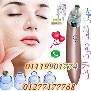 ديرما رولر جهاز شفط الدهون والأتربة والرؤوس السوداء من الوجه والأنف Derma Pen Derma Roller Cosmetics