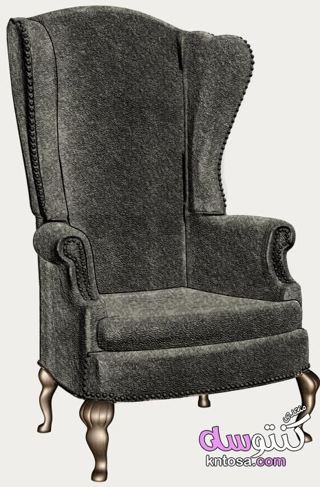 كراسى انتريهات مودرن تركى كراسى باجير كلاسيك احدث صور كراسى انتريه مودرن كابتونيه اروع اشيك كراسى Kntosa Com 16 19 155 Wingback Chair Chair Furniture