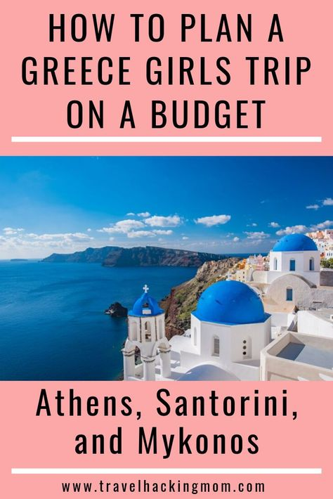 Check out exactly how I went (and how you can too) on a Greece girls trip for 8 nights and took a business class flight there and back without going broke! Mykonos Greece, Crete Greece, Athens Greece, Greece Photography, Travel Photography, Greece Girl, Greece Islands, Future Travel, Greece Travel