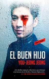 El Buen Hijo De Jeong Yu Jeong Libros Gratis Xd Libros Leer Libros Online Leer Libros Online Gratis