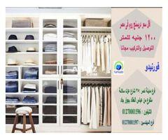 خزانة ملابس للبيع دولاب ملابس كبير شركة فورنيدو 01270001596 Decor Home Decor Home
