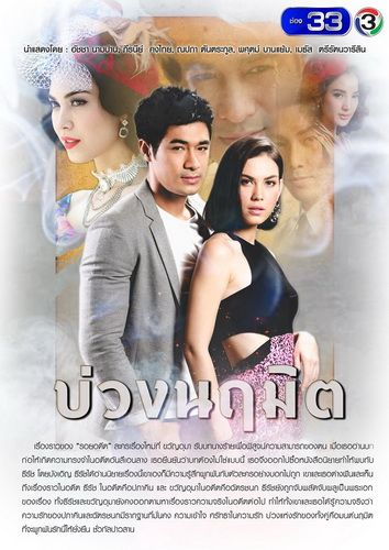 OST Buang Nareumit download songs (soundtracks) free music