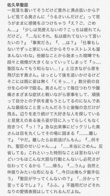 ハイキュー 菅原 夢 小説