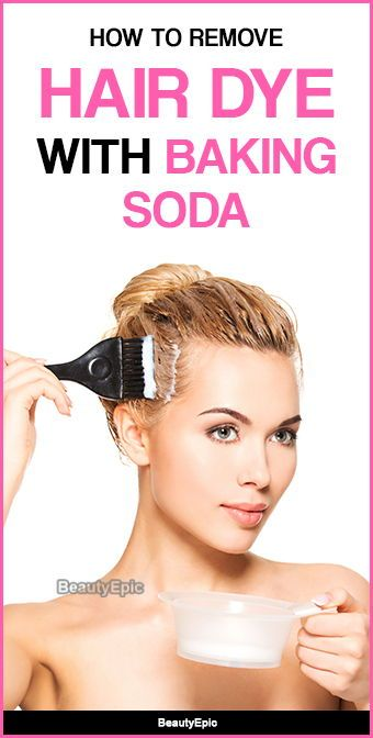 How To Remove Hair Dye With Baking Soda Hair Dye Removal Hair Color Remover Natural Hair Colour Remover