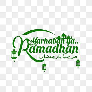 Flowers Letter A In 2021 Ramadan Images Ramadan Kareem Vector Ramadan