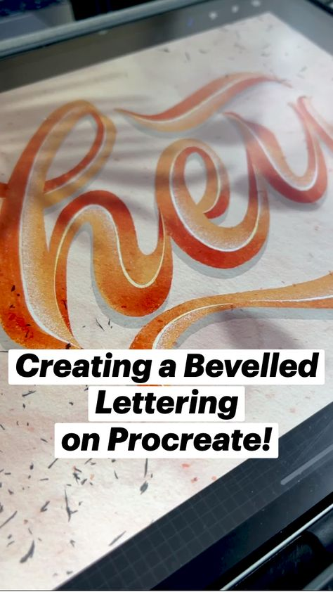 Create a Bevelled Lettering Effect in Procreate!