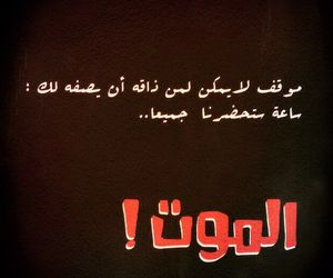 اللهم اغفر لأبي و لجميع موتى المسلمين Islam دعاء Et Dua Neon Signs Arabic Calligraphy