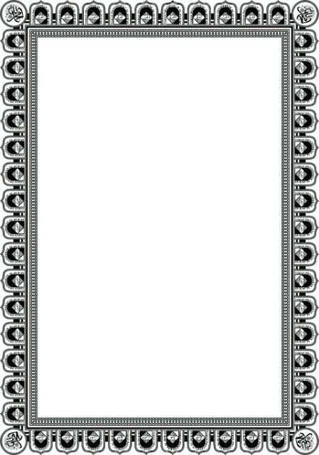 Background Piagam Penghargaan Kosong Hd : background, piagam, penghargaan, kosong, BINGKAI, UNTUK, PIAGAM, (Taman, Pendidikan, Al-Quran), Bingkai,, Pendidikan,, Kaligrafi, Islam