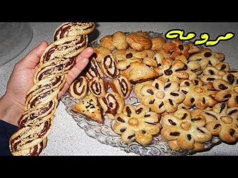كليجة العراقية باشكال متعددة بحشوة الجوز والتمر كليجة عراقية مع رباح محمد الحلقة 228 Youtube Lebanese Desserts Desserts Arabic Dessert