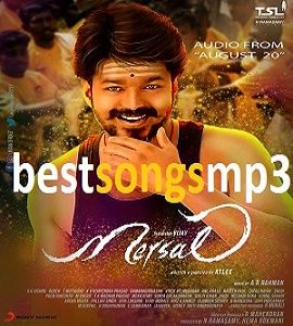 I Would Express The Best Diwali Gift To Fans And Assembling Of Individuals A Blockbuster Hit For Vijay Today I Took Pleasure Mp3 Song Mp3 Song Download Songs