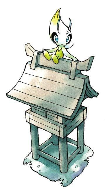 Celebi Pokemon Mythical Pokemon Gold Pokemon