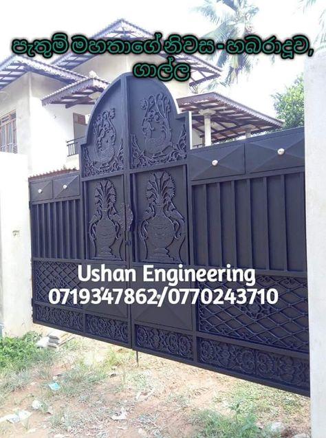 steel grill design sri lanka | steel gate design sri lanka