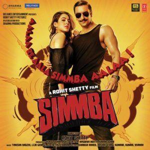 Simmba 2018 December Hindi Movie Bollywood Movie Songs Movies To Watch Hindi Hd Movies Download