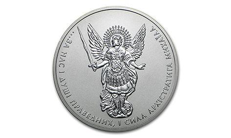 2015 Silver Shield silver round//coin in airtite /'Merica