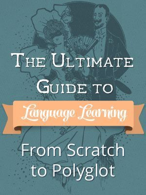 Language Muse: Ultimate Guide to Language Learning: From Scratch to Polyglot by Nate from Fluentli Language Study, Spanish Language Learning, Learn A New Language, Foreign Language, Language Classes, Classroom Language, Learning Languages Tips, Learning Resources, Learn Languages