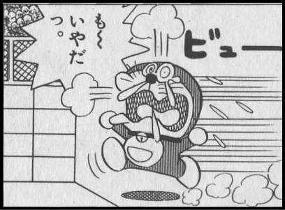 pin by kana kojima on アニメ 漫画 絵 写真 doraemon comic party funny comics