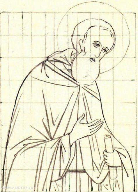 книга : Прориси иконы | Золотошвейная мастерская «Убрус