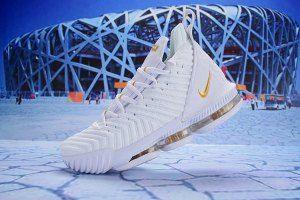 info for 4ed90 c4f15 Nike LeBron 16 EP White Gold AO2588 056 Mens Basketball Shoes