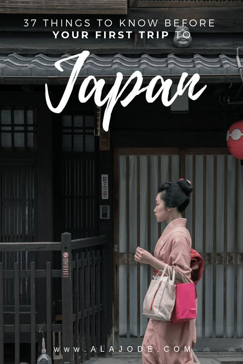 travel japan 37 must-know tips for your first time in Japan. Are you planning your first trip to Japan These Japan travel tips will make sure your trip is memorable for all the right reasons! Check out these 37 tips for Japan travel and start planning the trip of a lifetime - Alajode travel blog. #japan #japantravel #traveltips #japantraveltips #traveljapan
